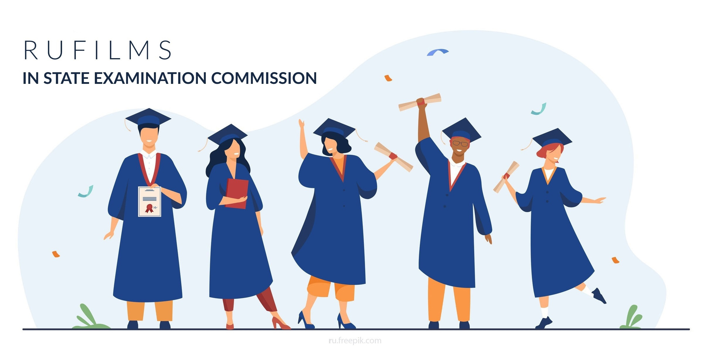 state examination commission