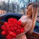 Алёна Солдатенко