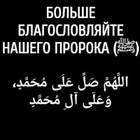 Евлоев Исмаил