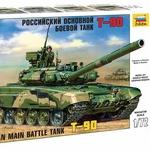 Сборная модель - Российский основной боевой танк Т-90