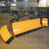 Отвал коммунальный гидроповоротный (с дополнительными съемными лемехами) для трактора МТЗ 82