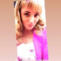 Фотография профиля Анжелы Архиповой ВКонтакте