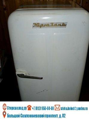 Советские холодильники, изображение №13