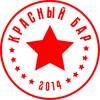 Red Bar Молодечно
