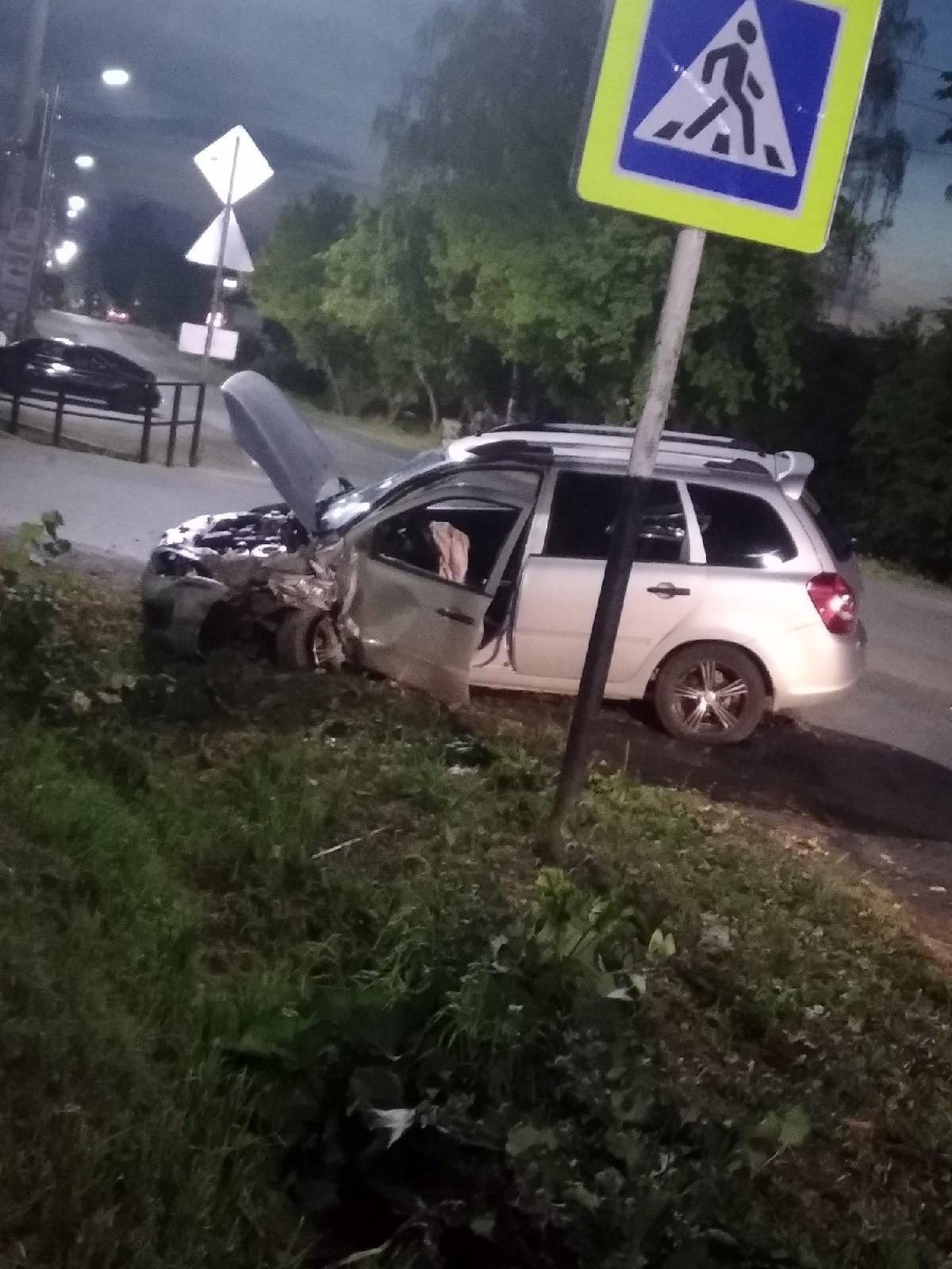 Авария рядом со взрослым парком