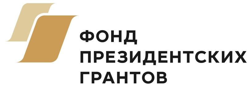 15 июня начнется прием заявок на конкурс проектов в области культуры, искусства и креативных индустрий, изображение №1