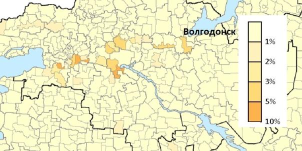 Этнический состав населения прилегающих к Волгодонску сел...