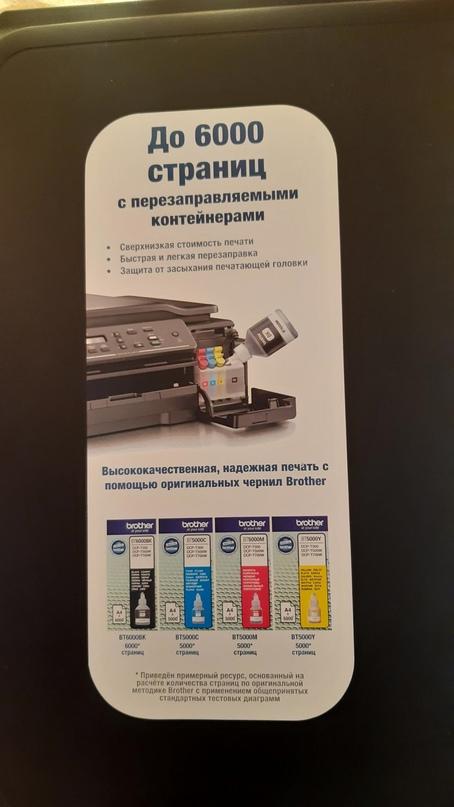 В отличном состоянии, печать яркая и | Объявления Орска и Новотроицка №16775