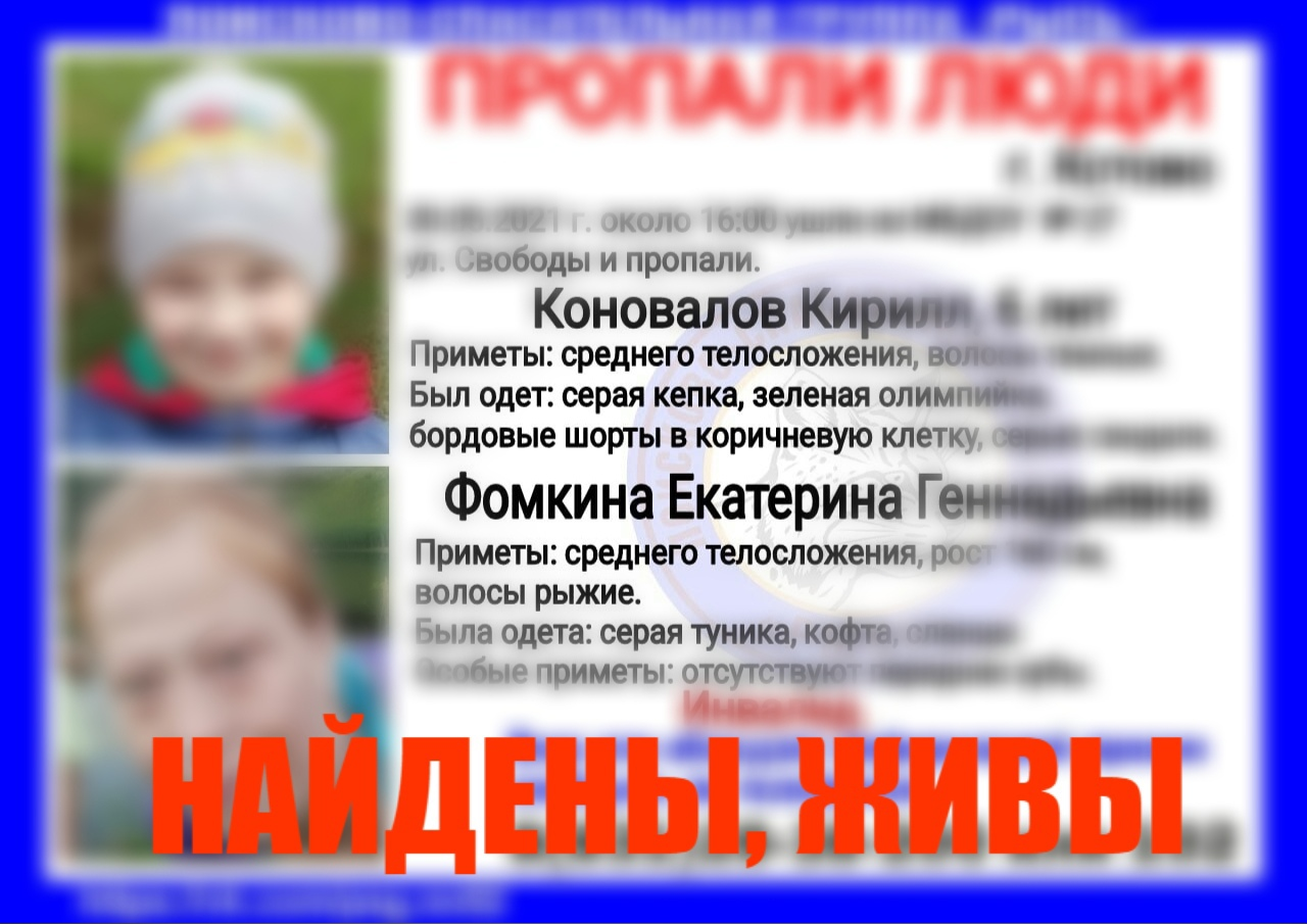 Коновалов Кирилл, Фомкина Екатерина Геннадьевна