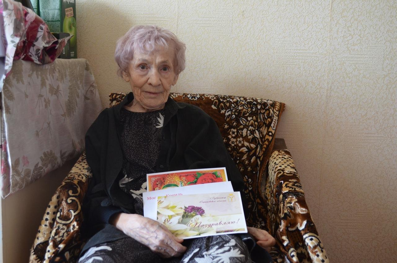 Сегодня 90 лет исполнилось долгожительнице из Петровска Таисии Васильевне МИШКИНОЙ