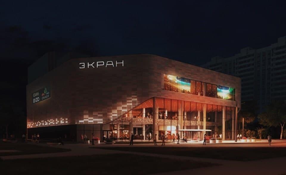 Кинотеатр. Источник: mos.ru