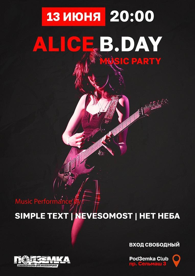 Афиша Ростов-на-Дону ALICE B.Day Music party (Pod3emka club)