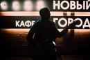 Акустический концерт Ильи Ковалева #2