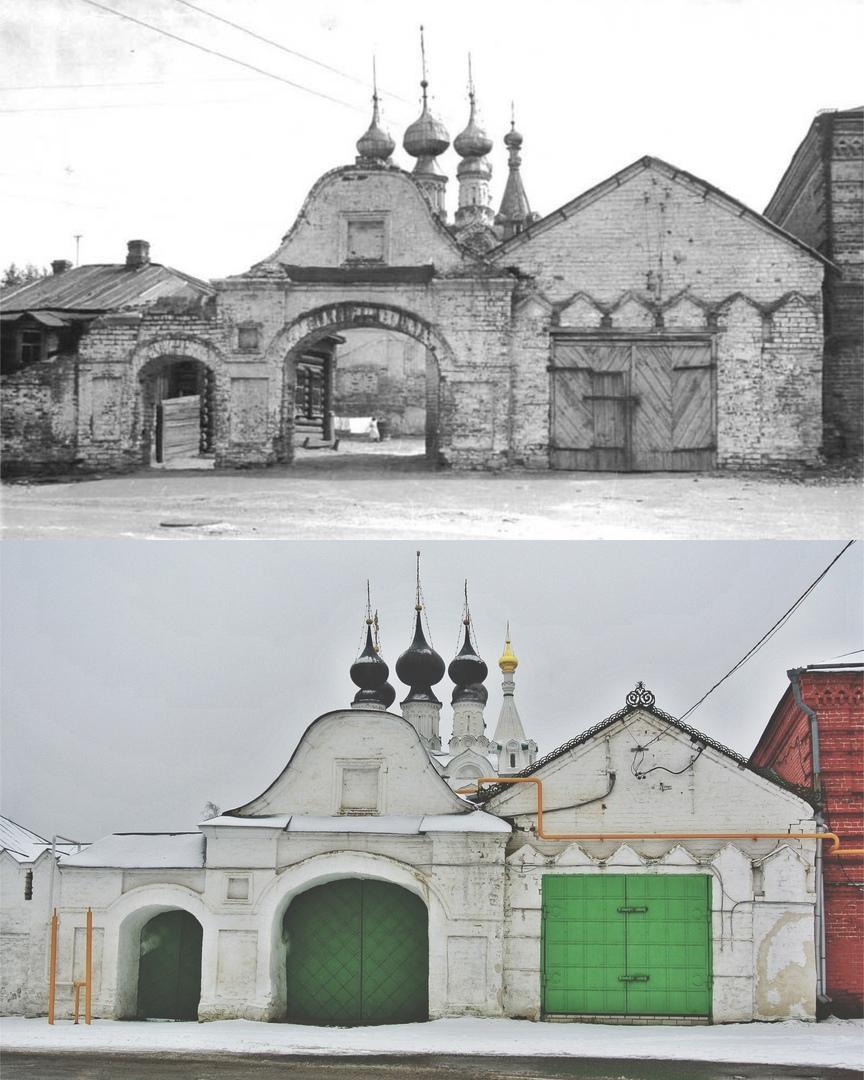 Троицкий монастыр. Северные ворота 1970-е / 2020 гг