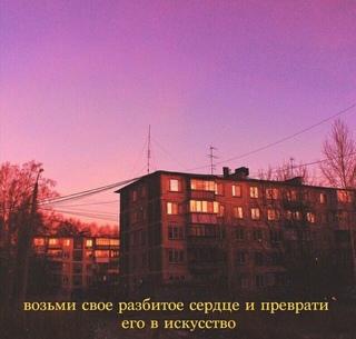 Азат Шаймуллин фотография #10