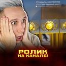 Хашимов Данила | Санкт-Петербург | 0