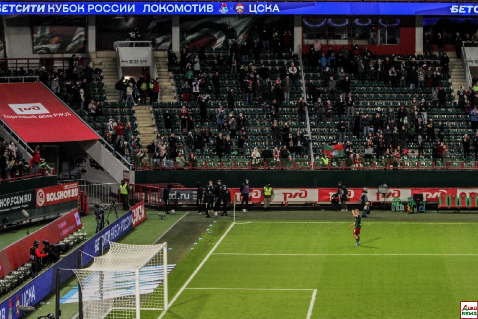 Локомотив - ЦСКА. Фото: Дмитрий Бурдонов / Loko.News