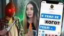 Портер Аня | Москва | 3