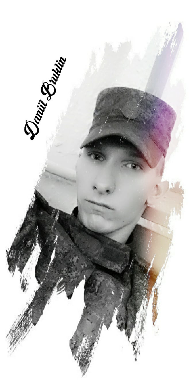 Daniil, 20, Minsk