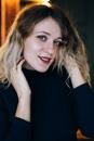 Валерия Васькина