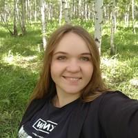 Фотография профиля Надежды Келлер ВКонтакте