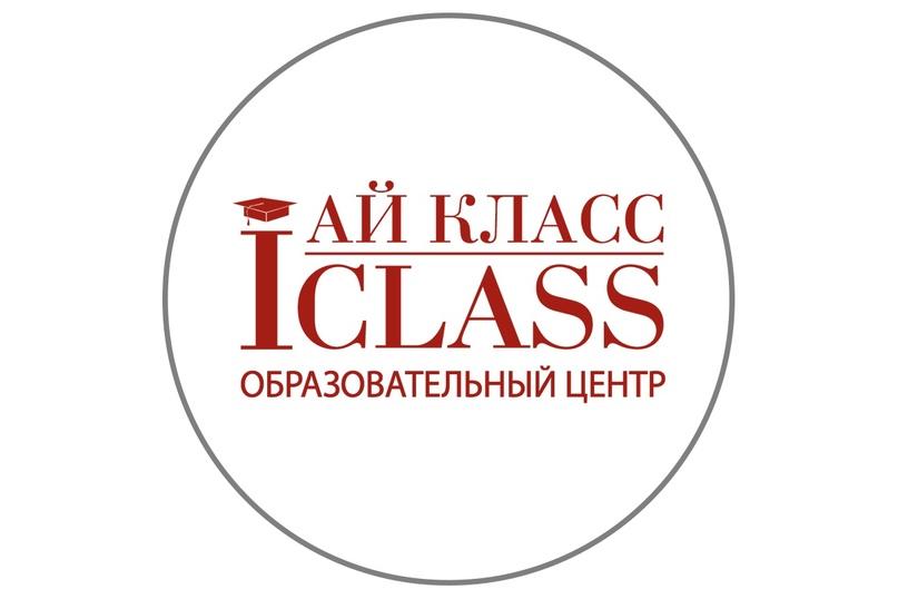 Каникулярные программы школ. Лето 2021, изображение №39