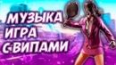 Зыков Александр   Курган   24