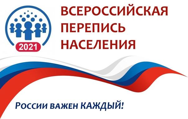 CПИСОК ПЕРЕПИСНЫХ УЧАСТКОВ ВПН-2021 Суоярвского муниципального района: