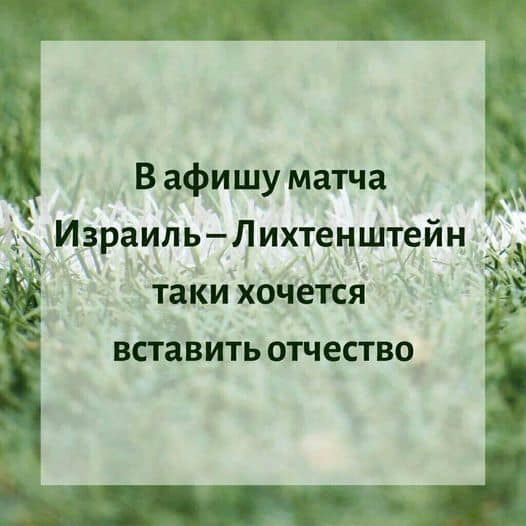 Секта СВИДЕТЕЛЕЙ КОРОНАВИРУСА 93842