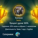 Виталий Лухтан фотография #7