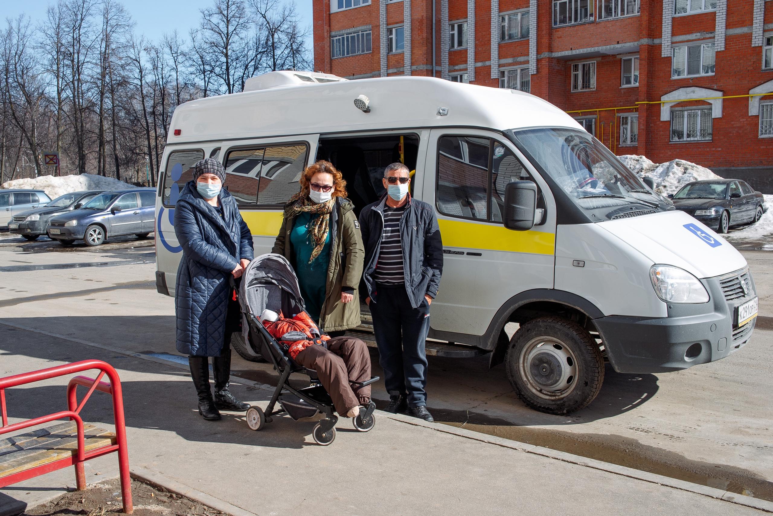 Детское социальное такси
