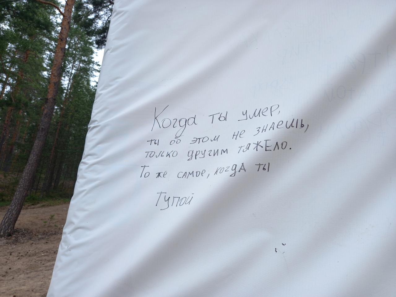 По Карельскому перешейку. Заброшенный финский завод в Перово, карьеры и лесные
