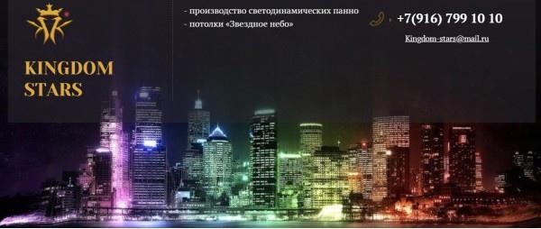 Фотообои на потолок 3d Екатеринбург