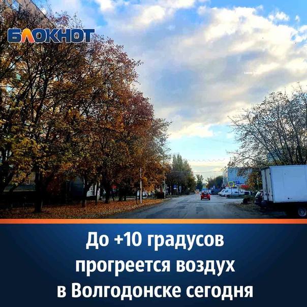 По прогнозам синоптиков, в среду, 27 октября, в Во...