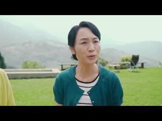 Христианский семейный фильм «Материнская любовь» Как дать ребенку настоящую любовь.mp4