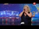 Светлана Лёгенькая Одесса Украина має талант 4 mpg