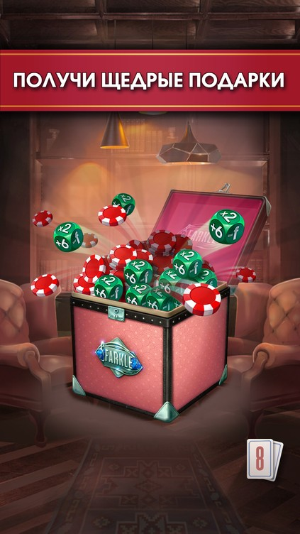 покер онлайн русский