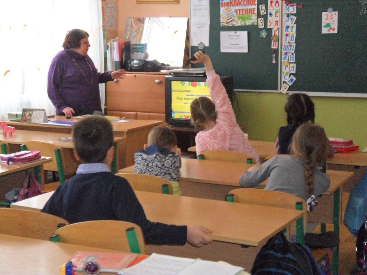 донецкая республиканская библиотека для детей, день родного языка, отдел искусств, занятия с детьми