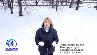 Скандинавская ходьба в Берёзовой роще и ЮЗ парке