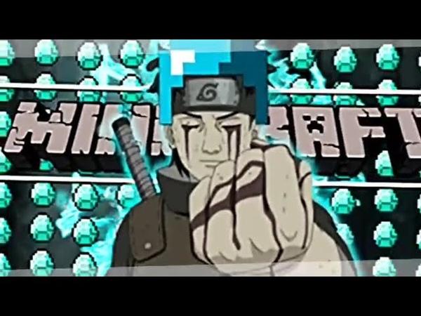 Naruto X Minecraft Alight Motion Edgy Rotate EDIT AMV EDGY STYLE