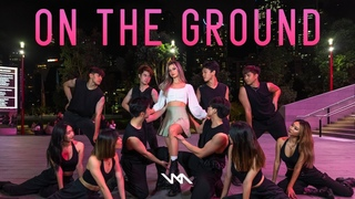 [KPOP IN PUBLIC CHALLENGE] ROSÉ - 'On The Ground' Dance Cover IMI x HIMI