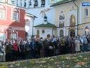 Письма из провинции. Изборск (Псковская область)