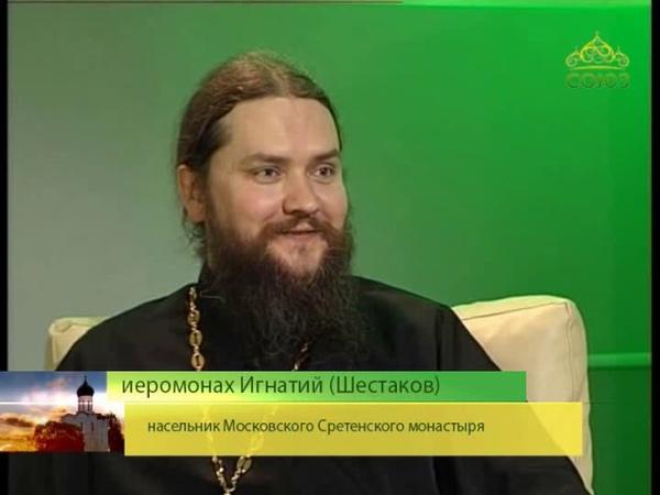 Татьянин день и память Святителя Саввы Сербского Беседы с батюшкой Эфир от 24 января 2017г