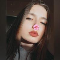 Zarina Bilova