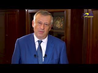 Поздравление с днем учителя губернатора Ленинградской области