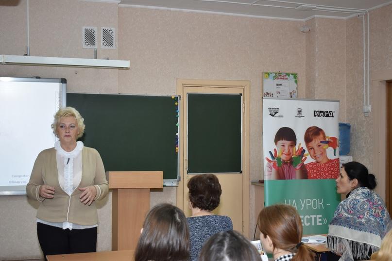 Казанским специалистам по инклюзивному образованию рассказали об универсальном дизайне, изображение №2