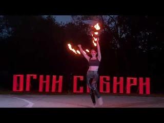 Маргарита Зайцева, г.Новосибирск