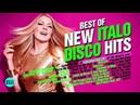 New Italo Disco Hits