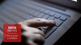 США, Нидерланды и Британия обвинили ГРУ в кибератаках: в чем суть и что отвечают в Москве?