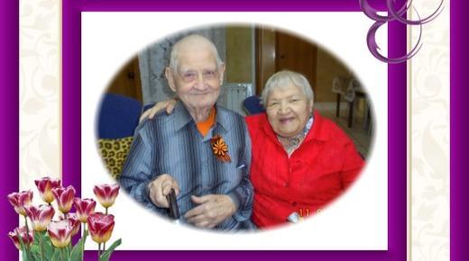 Пансионат для пожилых бабушки и дедушки в Брусянах
